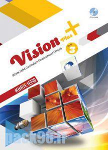 vision-plus-3-solution-manual