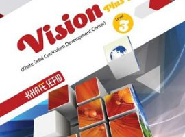 vision plus 3 پاسخنامه و راهنمای کتاب