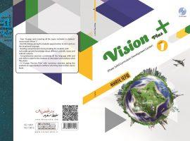 vision plus 1 پاسخنامه و راهنمای کتاب