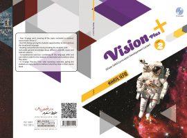 vision plus 2 پاسخنامه و راهنمای کتاب