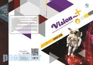 vision-plus-2-solution-manual